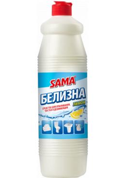 Средство для отбеливания SAMA Белизна жидкое Лимон, 1 л
