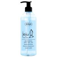 Мицелярная вода Ziaja Jeju для очищения кожи и снятия макияжа, 390 мл