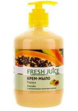 Крем-мыло Fresh Juice Папайя с дозатором, 460мл