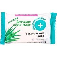 Детское крем-мыло Домашний доктор Алоэ, 70 г