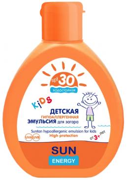 Детская гипоаллергенная эмульсия Sun Energy Kids для загара SPF 30, 150 мл