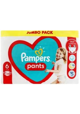 Подгузники-трусики Pampers Pants Размер 6 (15+ кг), 44 шт