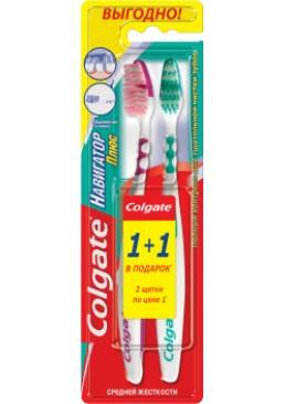 Зубные щетки Colgate Navigator Plus средней жесткости, 1+1 шт