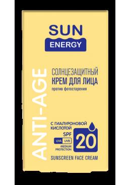 Солнцезащитный крем для лица Sun Energy против фотостарения SPF 20, 50 мл