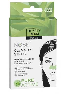 Очищающие полоски для носа с экстрактом Алоэ Вера Beauty Derm Nose Clear-Up Strips, 3 шт