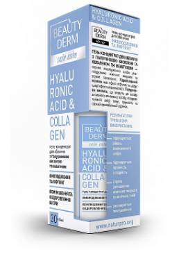 Гель-концентрат для лица с гиалуроновой кислотой и коллагеном Beauty Derm Hyaluronic Acid & Collagen, 30 мл
