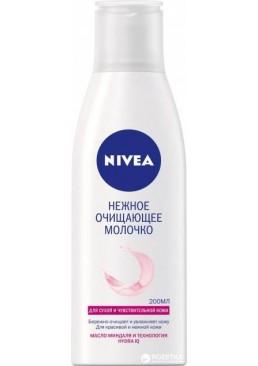 Очищающее молочко Nivea для сухой и чувствительной кожи 200 мл