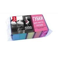 Губка для посуды Anna Zaradna, 5 шт