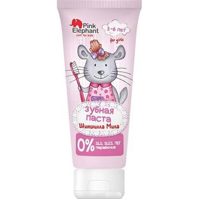 Зубная паста Pink Elephant Шиншилла Мила, 50 мл -