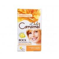 Воск для депиляции Lady Caramel, 12 шт