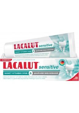 Зубная паста Lacalut Sensitive Защита чувствительных зубов и Бережное отбеливание, 75 мл