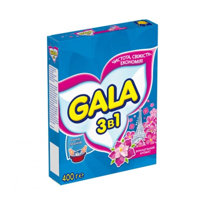 Стиральный порошок Gala 3в1 Французький аромат, 400г (руч.стирки) -