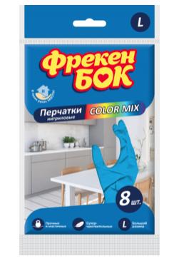 Перчатки нитриловые Фрекен Бок Color Mix размер L, 8 шт