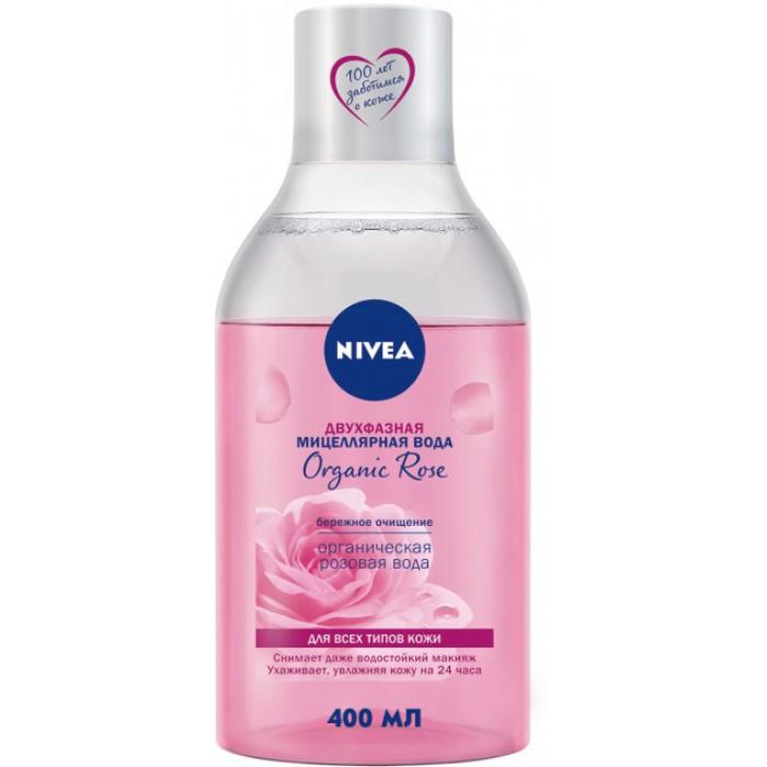 Мицеллярная вода Nivea Make up Еxpert розовая вода, 400 мл  -