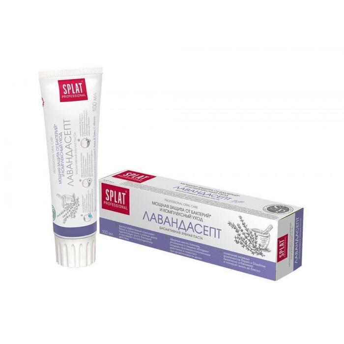 Зубная паста SPLAT Лавандасепт 100 мл  -