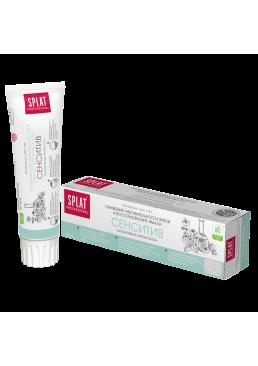Зубная паста SPLAT Сенситив 100 мл