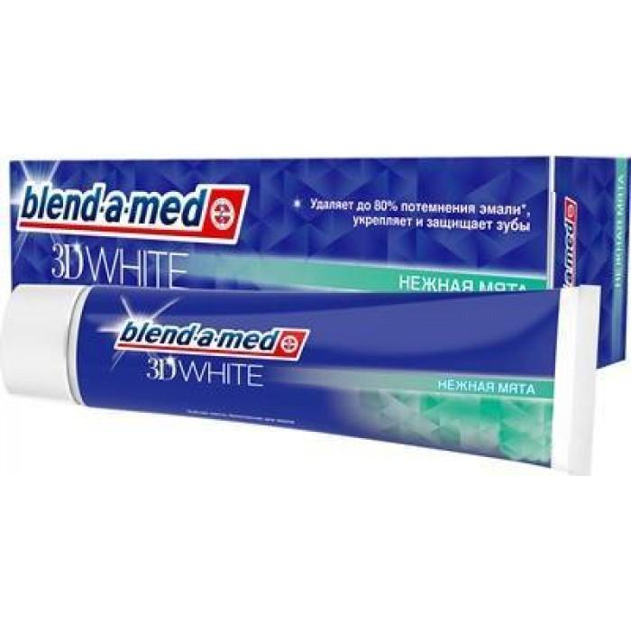 Зубная паста Blend-a-med 3D White Трехмерное отбеливание, 100 мл -