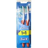 Набор зубных щеток Oral-B 1+1 Комплекс Глубокая чистка средней жесткости