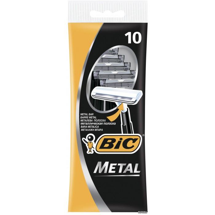 Набор одноразовых бритвенных станков BIC Metal 10 шт  -