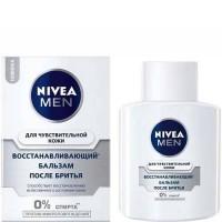 Бальзам после бритья Nivea для чувствительной кожи Восстанавливающий,100 мл