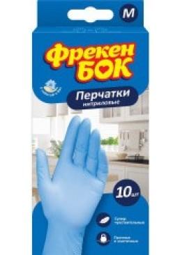 Перчатки одноразовые нитриловые Фрекен Бок размер М, 10 шт