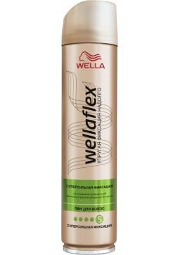 Лак для волос Wellaflex №5 Суперфиксация, 250 мл