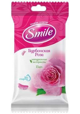 Салфетки влажные Smile Бурбонская роза, 15 шт