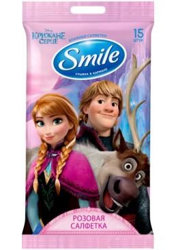 Влажные салфетки Smile Frozen в асортименте, 15 шт