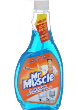 Средство для мытья стекол и других поверхностей Mr Muscle Профессионал со спиртом (запаска), 500 мл