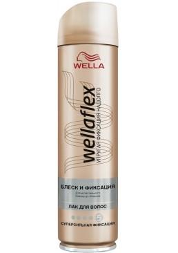 Лак для волос Wellaflex Блеск и фиксация, 250 мл