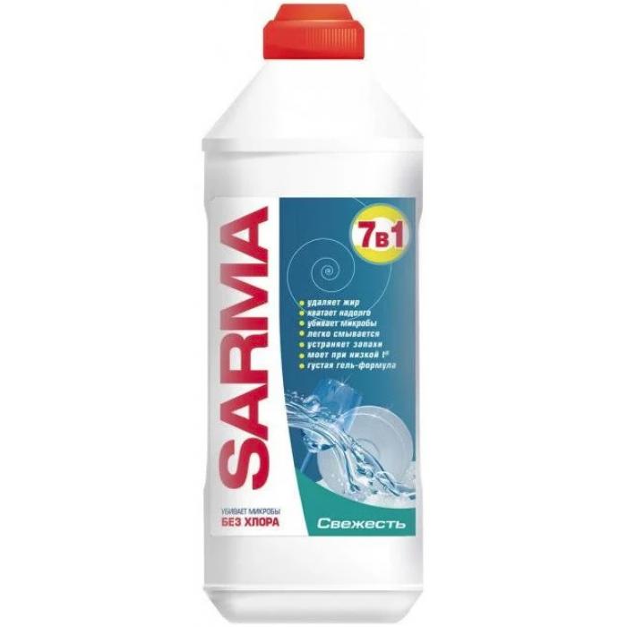 Средство для мытья посуды SARMA 7в1 Свежесть 500 мл -