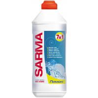 Средство для мытья посуды SARMA 7в1 Лимон 500 мл