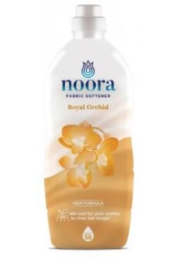 Кондиционер для белья парфюмированный Noora Royal Orchid Королевская Орхидея, 928 мл (58 стирок)