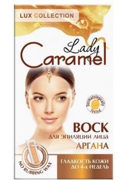 Воск для эпиляции лица Lady Caramel Аргана, 12 шт