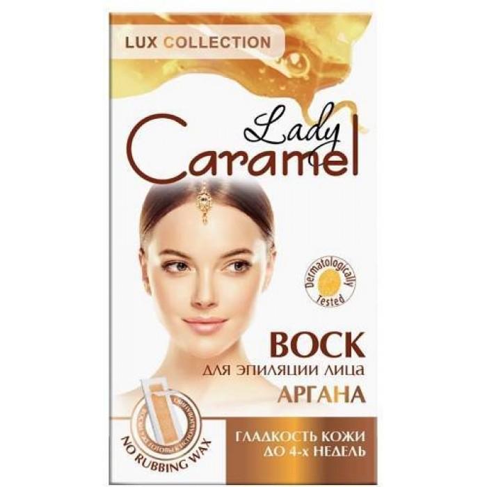 Воск для эпиляции лица Lady Caramel Аргана, 12 шт -