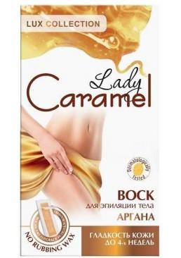 Воск для эпиляции тела Lady Caramel Аргана, 16 шт