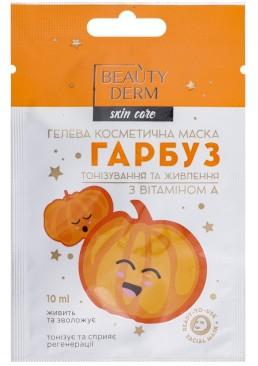 Гелевая косметическая маска с тыквой и витамином А Beauty Derm Skin Care, 10 мл