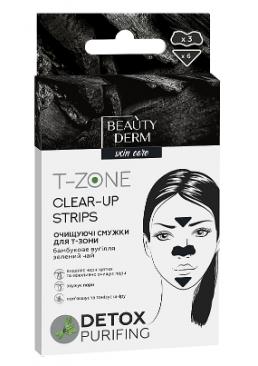 Очищающие полоски для Т-зоны с бамбуковым углем Beauty Derm T-Zone Clear-Up Strips, 3 шт