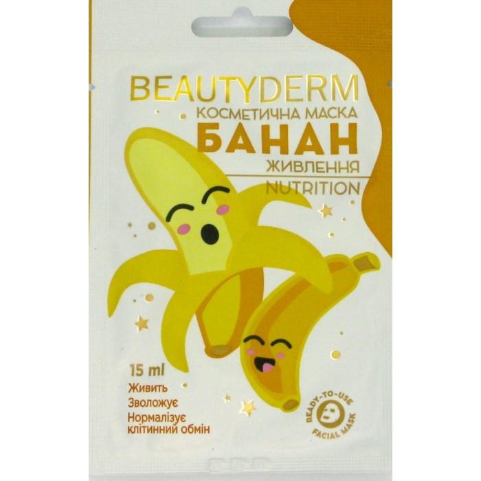 Маска альгинатная Beauty Derm Живлення с бананом, 15 мл -