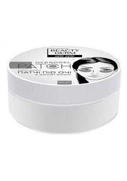 Прозрачные коллагеновые патчи под глаза Beauty Derm Collagen Hydrogel Patch, 60 шт
