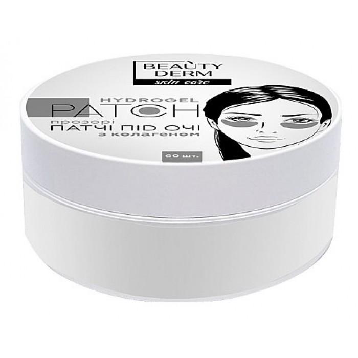 Прозрачные коллагеновые патчи под глаза Beauty Derm Collagen Hydrogel Patch, 60 шт -