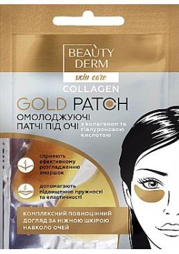 Золотые коллагеновые патчи под глаза Beauty Derm Collagen Gold Patch, 1 пара