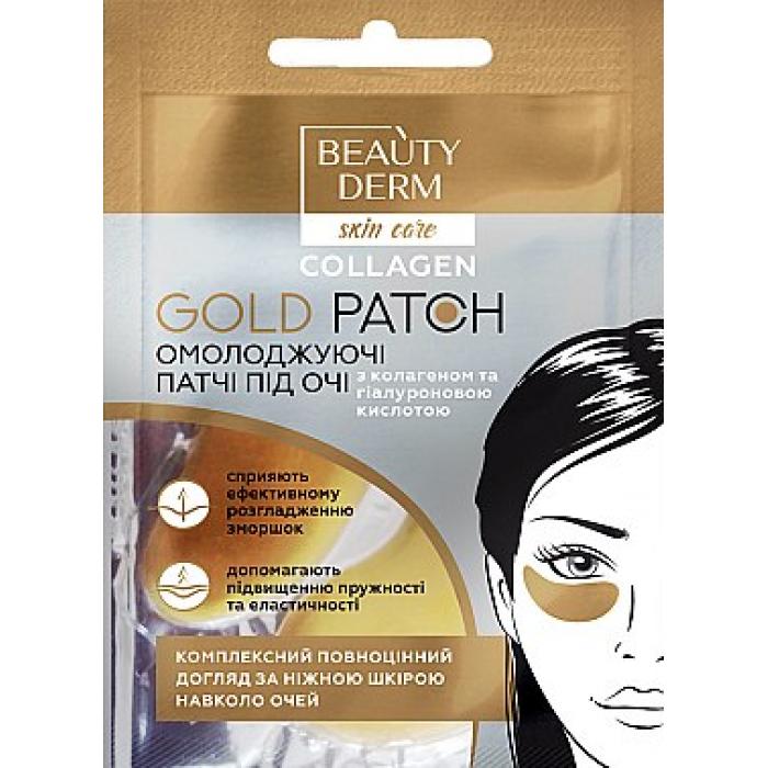 Золотые коллагеновые патчи под глаза Beauty Derm Collagen Gold Patch, 1 пара -