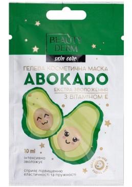Гелевая косметическая маска с авокадо и витамином Е Beauty Derm Skin Care, 10 мл