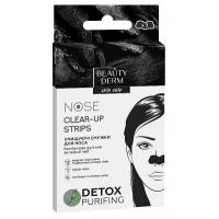 Очищающие полоски для носа с бамбуковым углем Beauty Derm Nose Clear-Up Strips, 3 шт