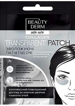 Прозрачные коллагеновые патчи под глаза Beauty Derm Collagen Transparent Patch, 1 пара