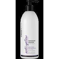 Бальзам для волос Biki Жемчужный антижелтый ефект (для тёплых оттенков блонда), 500 мл
