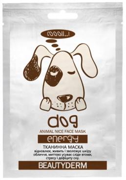 Тканевая маска для лица BeautyDerm Animal Dog Energy Восстанавливающая, 25 мл