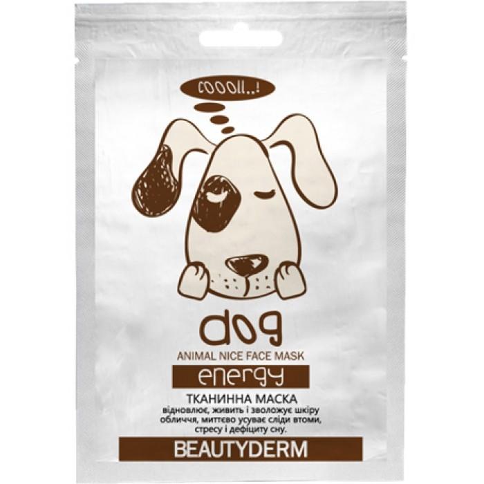 Тканевая маска для лица BeautyDerm Animal Dog Energy Восстанавливающая, 25 мл -