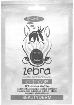 Тканевая маска для лица BeautyDerm Animal Zebra Antiage Антивозрастная, 25 мл